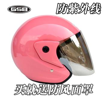 Face mask gsb helmet g207 motorcycle helmet electric bicycle helmet thermal