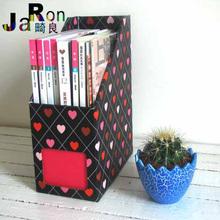 magazine rack promotion