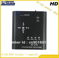 2 CH HD Mini DVR, 32GB SD supported, motion detect, D1 resolution