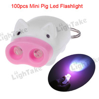 Wholesale /Lots 100Pcs Novelty Mini Pig 2 LEDs Flashlight Keychain