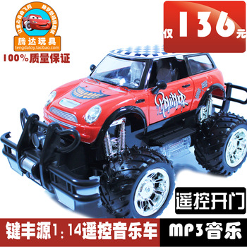 Ultralarge key fengyuan mini remote control car remote control off-road vehicles music car toy car