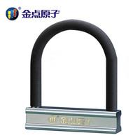 Blade motorcycle lock big tyre lock 9268