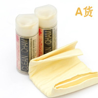 2013 car products extra  Large deerskin towel car wash waste-absorbing car cleaning towel dry hair towel car cleaning cloth