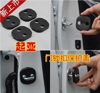 Kia freddy k3 k5 vehienlar sorento jiale vq protective cover door lockbutton decoration