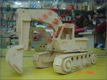 machine modelling promotion