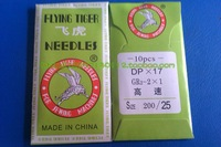 Детали швейной машины DB*1, 110/18, 500Pcs/Lot Sewing Needles For Simple/Computerized Lockstitch Sewing Machines, Flying Tiger Brand, Best Price