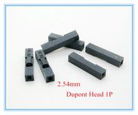 100pcs DuPont head 1P DuPont plastic case