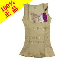 Poly chest and abdomen body sculpting clothing