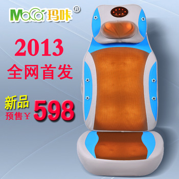 New arrival massage chair massage pad massage device waist massage device neck cushion