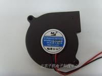 FANS HOME Fan ym2405phs1 5015 24v 0.1a drum wind machine centrifugal fan