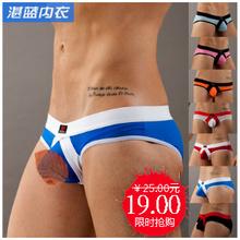 wholesale net underwear