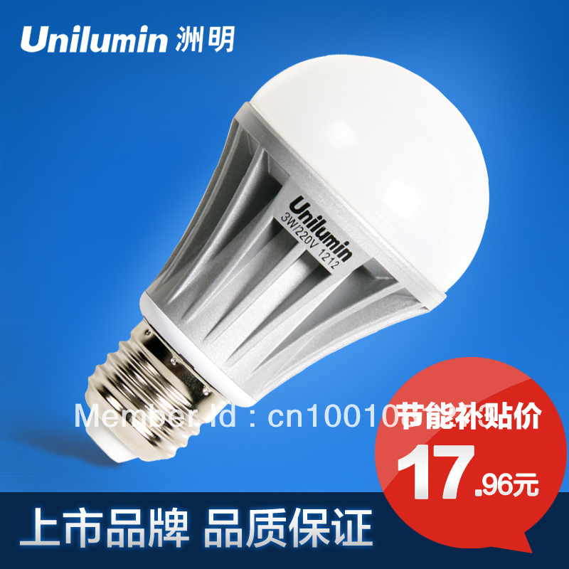 cheap and high quality cree chip Ud2007 led ball bulb 3 tile e27 interface , made in china(China (Mainland))