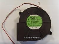 FANS HOME Sfbd24z7 90 drum wind machine 24v 5.5w 9733 24v drum wind machine fan