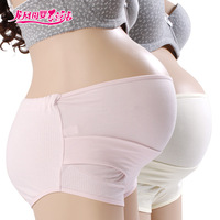 Maternity pants maternity panties adjustable belly pants stretch cotton maternity panties