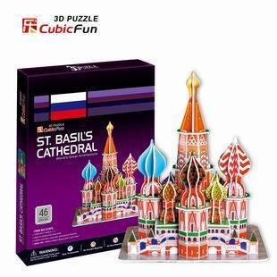 Candice guo! Concise version 3D puzzle toy CubicFun 3D paper model jigsaw game famous St. Basil's Cathedral
