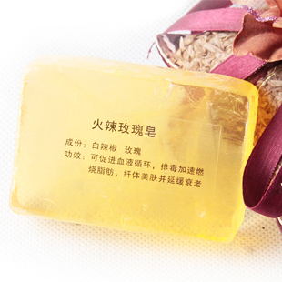 Rose slimming soap frighteningly hot essential oil soap handmade soap slimming weight loss soap thin leg