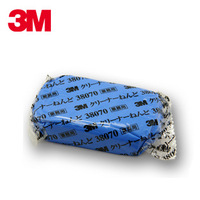 3m 38070 car clay, paint sludge car wash mud, car auto care cleaning cleaners