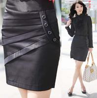 Medium skirt short skirt bust skirt 1088