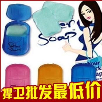Derlook 8464 20 portable soap paper small soap film