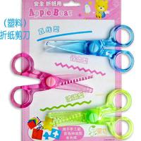 Child safety scissors toy handmade toy plastic scissors flower-shaped 0060 3