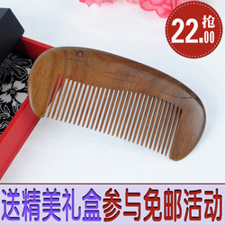 Sandalwood comb wood green sandalwood natural carved stencilling wooden comb anti-static(China (Mainland))