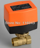 24VAC/110VAC/220VAC controlled two way 1'' brass electric valve 3.5N.M consumption 5 W for HVAC Water Control