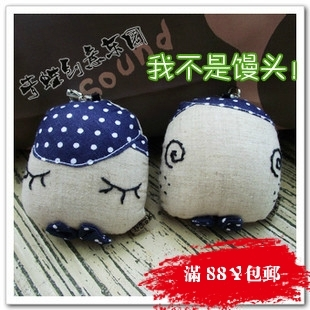 Millet doll plush toy birthday gift female doll girls girl