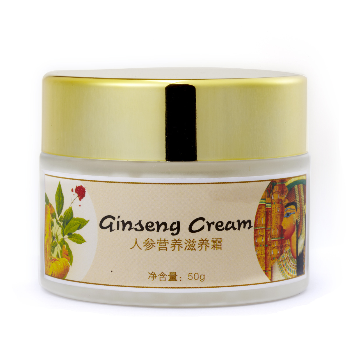 Hot product hee ginseng nourishing cream 50ml anti-wrinkle firming moisturizing(China (Mainland))