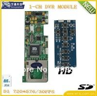 recording module;1CH full D1 dvr mini dvr module