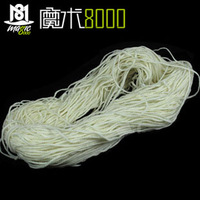 High quality firewire flash rope flash line meters magic props