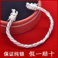 999 pure silver bracelet Men Women general men's silver bracelet fashion handmade s990 999 fine silver