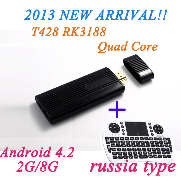 2013 New Arrival Hdmi Stick Android 4.2 Quad Core RK3188 Android TV Stick With I8 Keyboard + Free Shipping(China (Mainland))