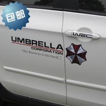customizing car games promotion