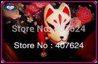 free shipping fox mask halloween animal head costume Carnival mask Cheap China Supplier 350g