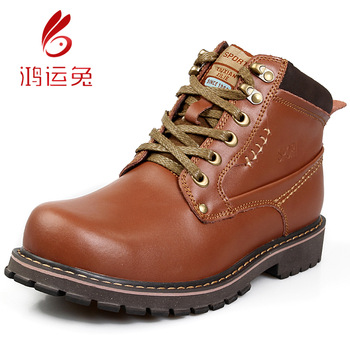 High-top shoes cowhide boots fashion snow boots warm cotton-padded shoes plus wool shoes male shoes genuine leather boots
