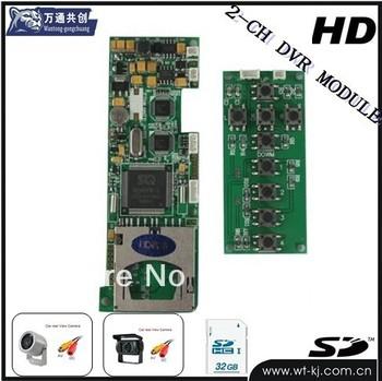 2ch dvr stand alone mini dvr module ;2CH DVR Module For Car/Bus/Taxi, etc.