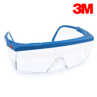 Free- Shipping 3m 1711 windproof anti-uv protective glasses goggles