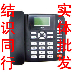 For zte u118a wireless phone card the old man machine voice radio(China (Mainland))