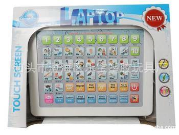 retail 1pc kids English language Children Educational Study Learning Machine Toys Laptop white - Free shipping