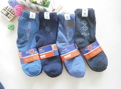wholesale-Factory direct sell men's casual top quality cotton warm socks- sports style-new 40pc=20pairs(China (Mainland))