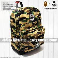 Bape x mmj Camouflage jungle backpack visvim student school bag