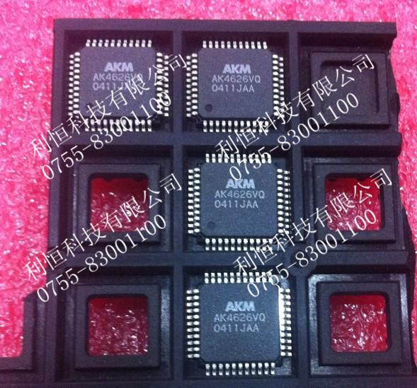 Nieuwe& originele ak4626vq akm qfp44 hete verkoop(China (Mainland))