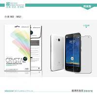 Free ship!Nillkin High-Level CRYSTAL screen protector for Xiaomi M2,Nillkin ANTI-GLARE Matte Screen film for Mi2