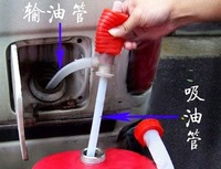 Free Shipping  Manual Pumping Oil Pump Liquid Plastic Suction Pipe