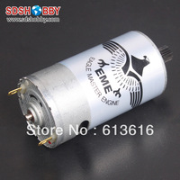 Brushed Motor with Gears for EME55 Electric Starter (EME55-START)
