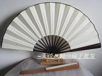 Double faced blank plain xuanzhi gold folding fan diy doodle fan blue and white porcelain dance fan