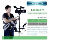NEW WONDLAN Steadicam Leopard 4 Video Camera Steadycam Carbon fiber Stabilizer+Vest +Arm + aluminum Case Free shipping