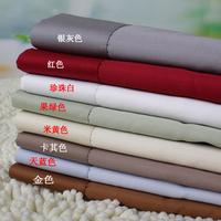 1200tc egypt cotton health care  Small memory pillow case 40*60cm