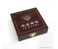 FREEN SHIPPING! Jade jade bracelet box exquisite bracelet box gift box jewelry box