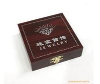 FREEN SHIPPING! Jade jade bracelet box exquisite bracelet box gift box jewelry box